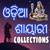 https://play.google.com/store/apps/details?id=io.kodular.appsstore096.OdiaShayariCollection