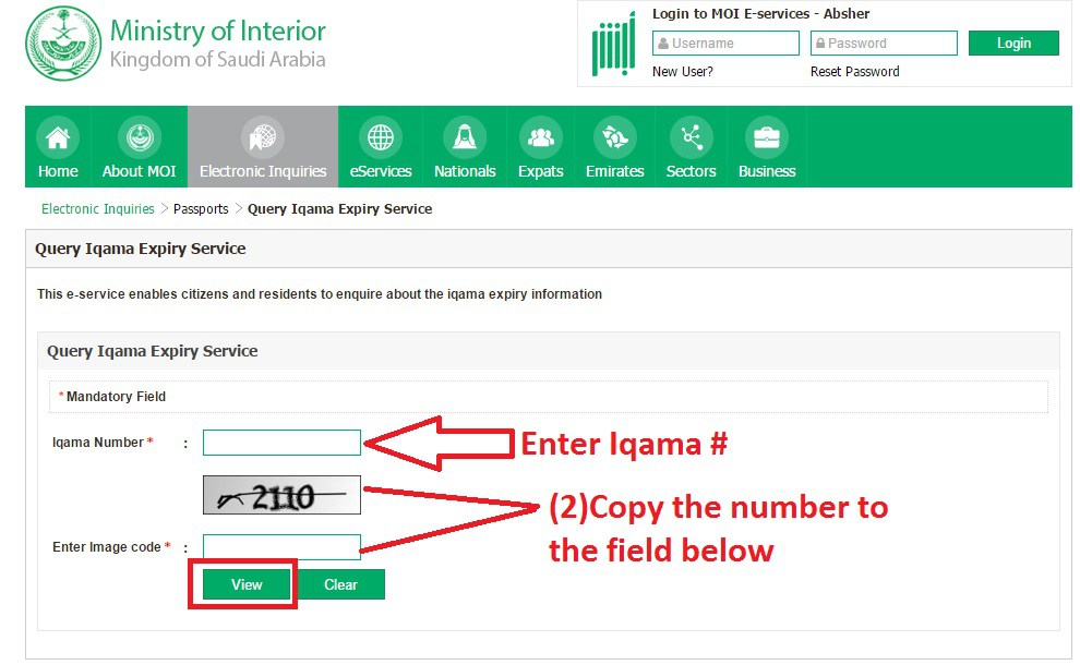 CHECK IQAMA EXPIRY IN 5 SIMPLE STEPS MOI ~ Life in KSA
