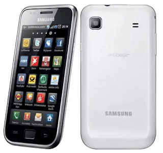 Samsung-Galaxy-S1-Firmware