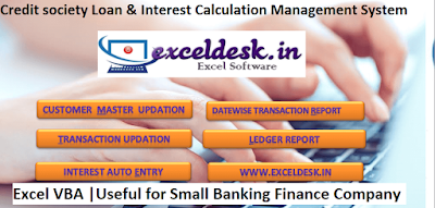 Free template for Credit society Loan & Interest Calculation Management System in Excel VBA