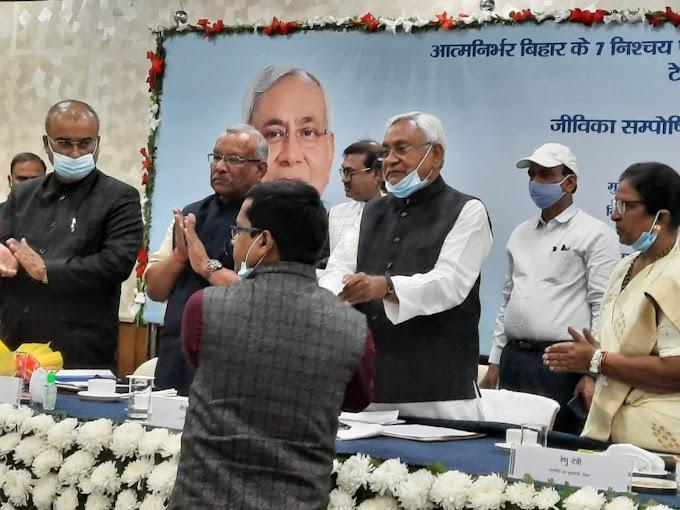 स्वास्थ्य विभाग उपलब्धियों को जनमानस तक पहुंचाने में करे सोशल मीडिया का उपयोग : नीतीश कुमार