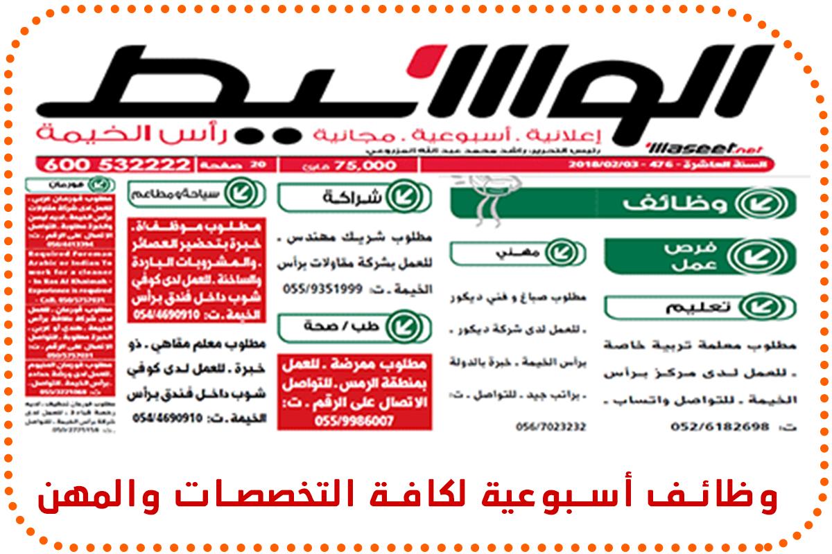 دليل التوظيف الشامل لجميع المواقع الوثوقة  -  في التوظيف و الوظائف وتأمين فرص العمل في جميع دول الخليج العربي