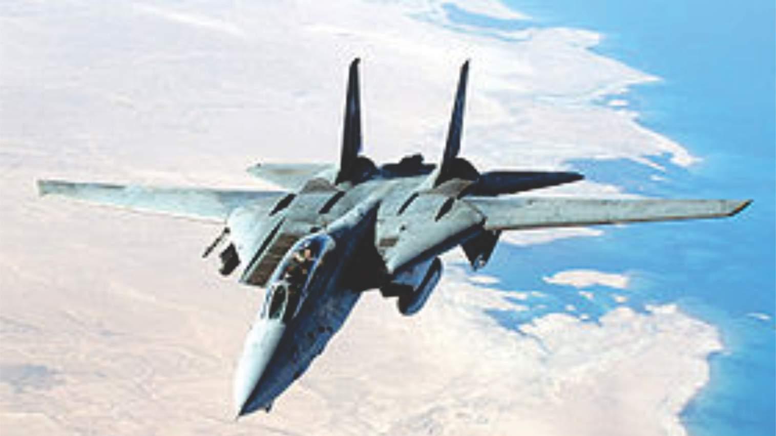 Pesawat Amerika Serikat membusuk di hutan