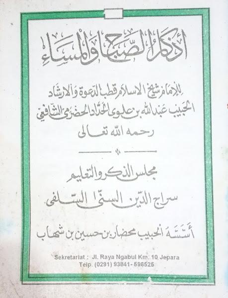 wirid dan doa harian sayyid abdullah al-haddad
