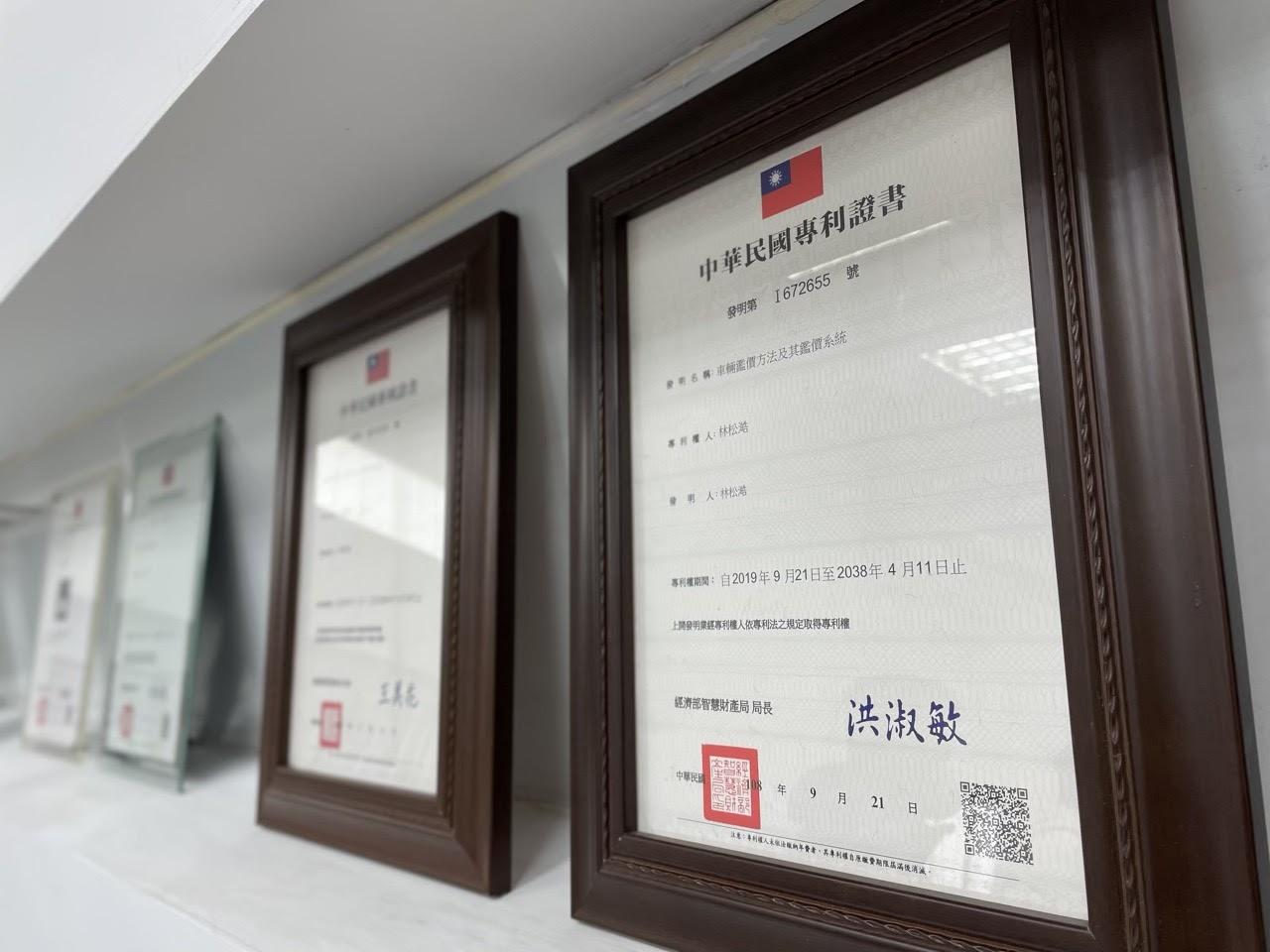 [台南][安定區]BEST國家專利品管中古車-九州欣旺汽車|台南二手車行推薦|中古車專業認證