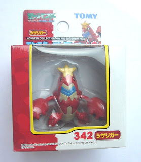Crawdaunt Pokemon Figure Tomy Monster Collection AG series