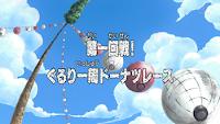 One Piece Episode 209