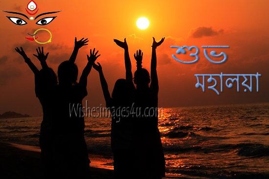 মহালয়া শুভেচ্ছা বার্তা Images 2017 download free