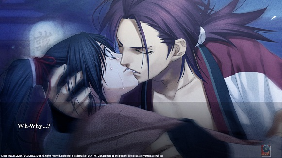 hakuoki-edo-blossoms-pc-screenshot-www.ovagames.com-5