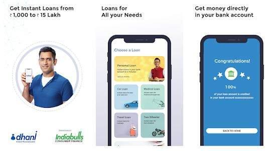 dhani app referral codes