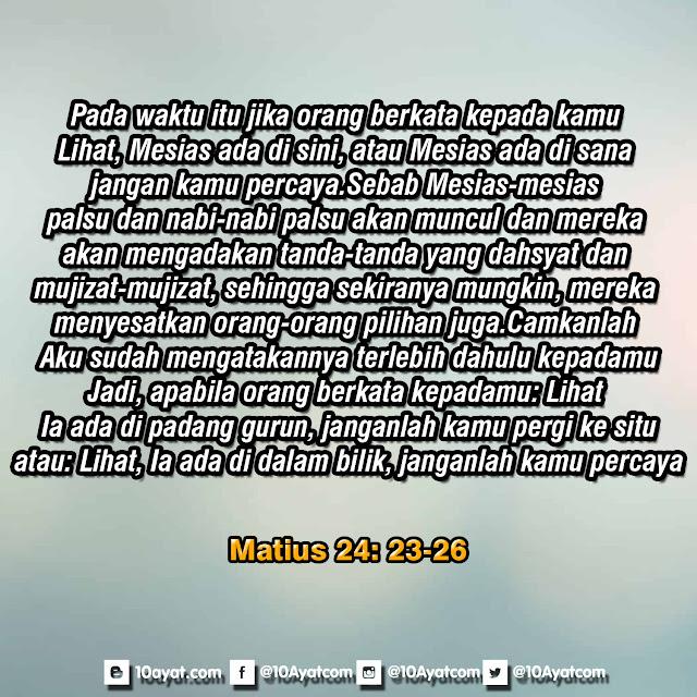 Matius 24: 23-26