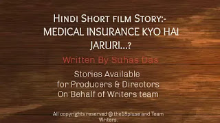 Famous Indian hindi short film story