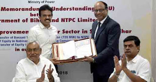 NTPC signs MoU with Bihar Govt.