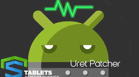 تحميل برنامج اوريت باتشر uret patcher apk للاندرويد 2020
