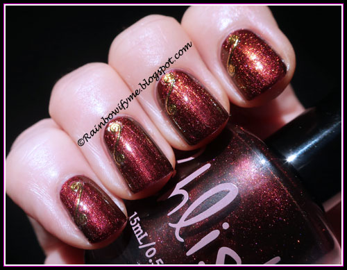 Pahlish: Blood & Wine