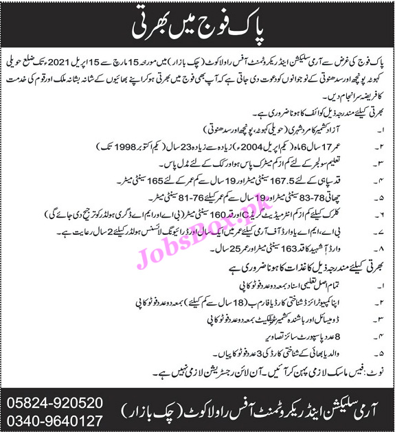 Pakistan Army as Sipahi, Clerk, Cook & Driver Jobs 2021