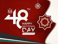 صور تهنئة العيد الوطني ال48 بالامارات | بطاقات معايدة اليوم الوطني الإماراتي 2019