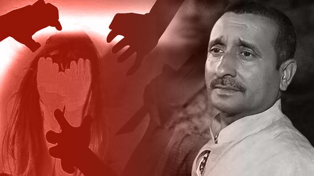 इस जंगल राज की पुलिस क्या कर सकती है, यह हम देख चुके हैं... - newsonfloor.com