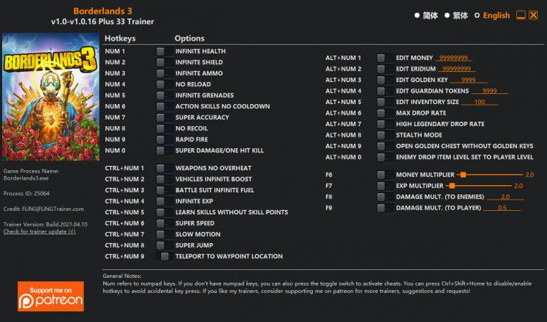 Borderlands 3: Trainer (+ 25 / + 26 / + 29 / + 30 / + 31 / + 33) [1.0 - 1.0.16]