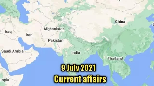 9 जुलाई 2021 : National and international current affairs in hindi