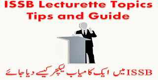 ISSB Lecturette Topics-Tips and Guide