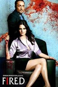 Download Fired (2010) Hindi Movie 720p HDRip 700MB