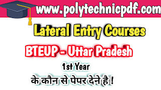 lateral-entry-courses-2020-bteup-updates