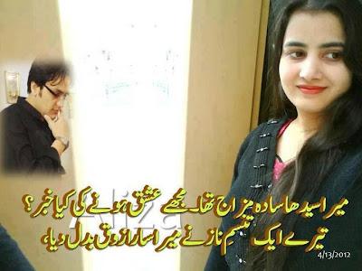 Romantic Poetry | 2 lines Urdu Poetry | Urdu sms Poetry | Romantic shayari | Urdu Poetry World,Urdu Poetry 2 Lines,Poetry In Urdu Sad With Friends,Sad Poetry In Urdu 2 Lines,Sad Poetry Images In 2 Lines,