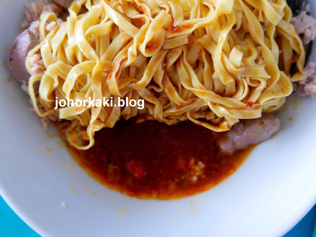 Taman-Jurong-58-Minced-Pork-Noodles-Singapore