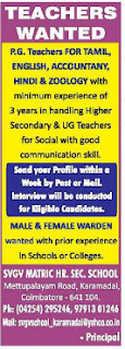 S V G V Matric Hr. Sec. School Wanted Teachers- PGT
