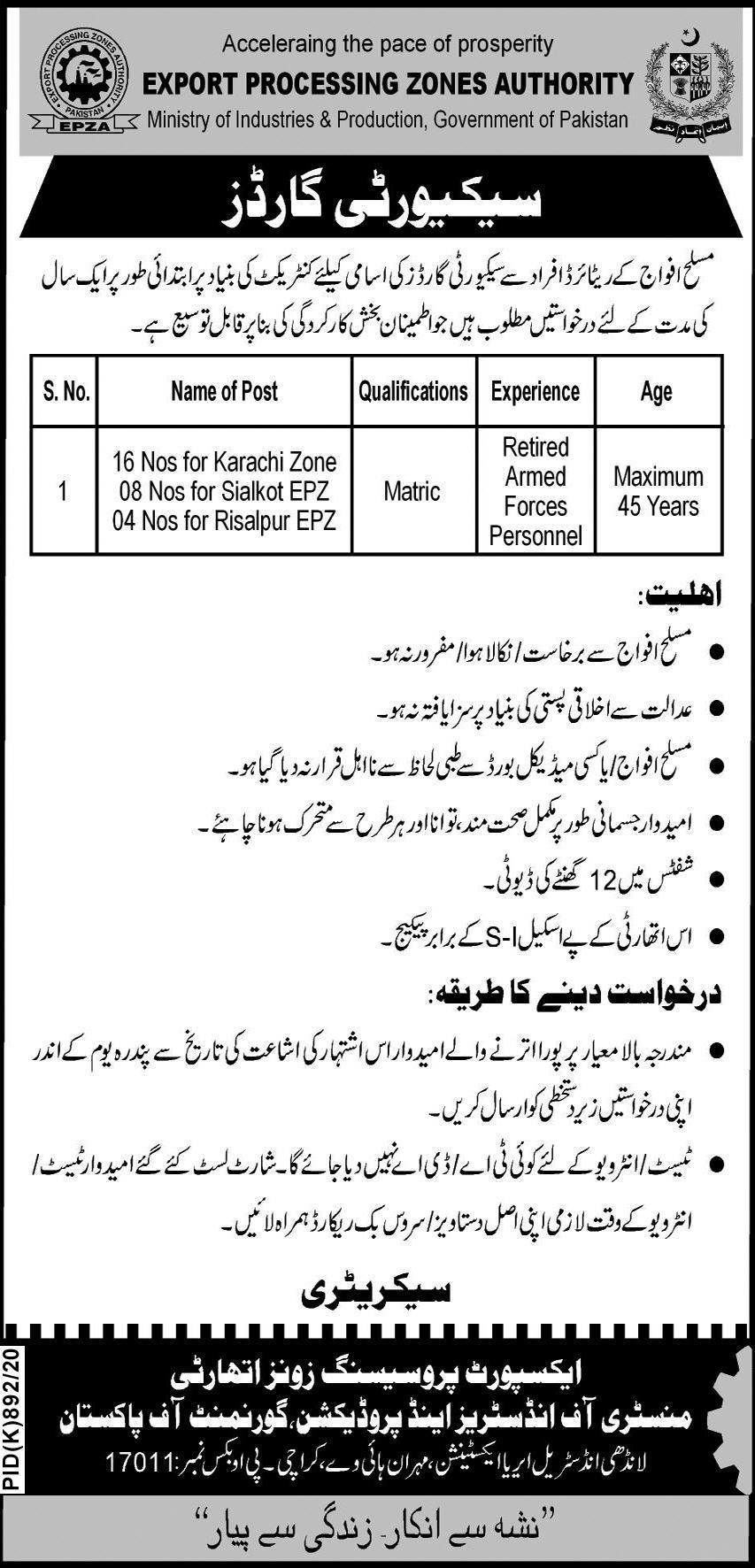 Export Processing Zones Authority EPZA Latest Jobs Advertisement in Pakistan