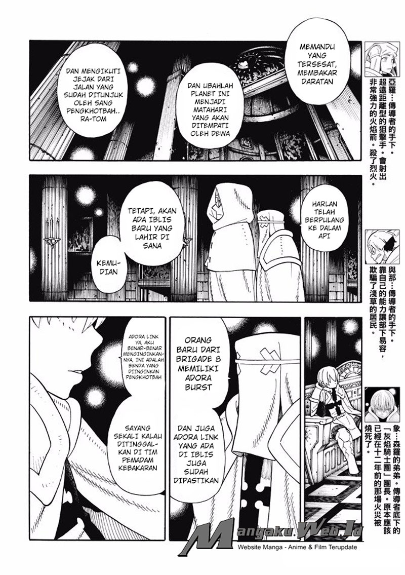 Fire Brigade of Flames Chapter 51-5