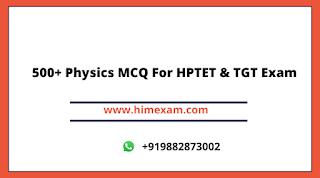 500+ Physics MCQ For HPTET & TGT Exam