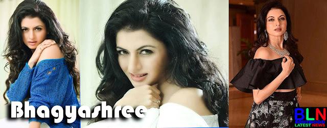 bhagyashree Left Bollywood After Marriage