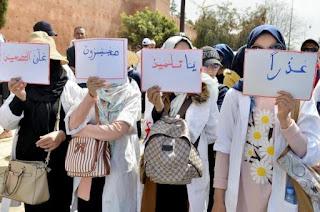 تصعيد بقطاع التعليم: إضرابان جديدان لـ9 أيام ومقاطعة للامتحانات الإشهادية