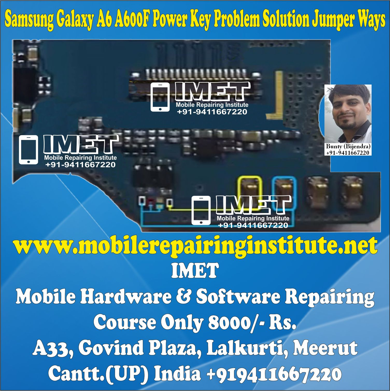Samsung Galaxy A6 A600F Power Key Problem Solution Jumper Ways