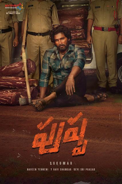 pushpa-movie-first-look-allu-arjun