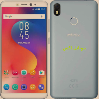 سعر هاتف انفنكس اس 3 اكس في مصر اليوم
