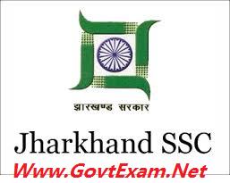 Jharkhand SSC Graduate Level Various Posts Recruitment 2019