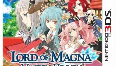Lord of Magna: Maiden Heaven [3DS] [Mega] [Mediafire]