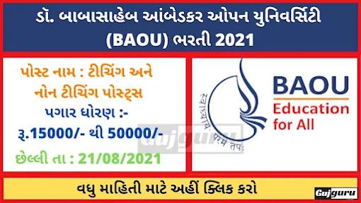 Dr. Babasaheb Ambedkar Open University (BAOU) Recruitment 2021