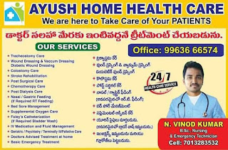 Ayush Home Health Care