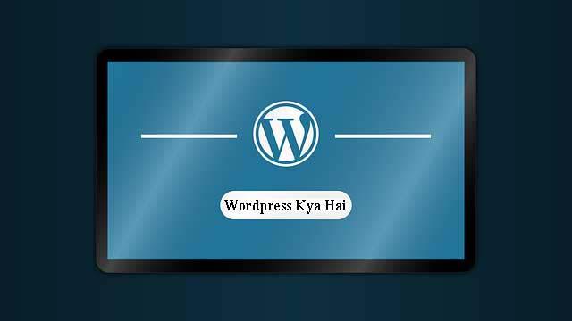 Wordpress Kya Hai ? Wordpress Vs Blogger Who Is Better ?