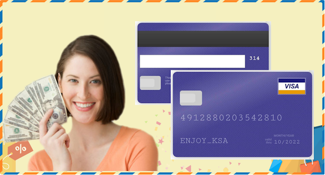 كيفية الحصول علي بطاقة فيزا كارد مجانية
