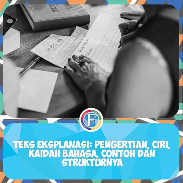 teks-eksplanasi
