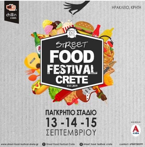 STREET FOOD FESTIVAL - ΓΙΑ ΠΡΩΤΗ ΦΟΡΑ ΣΤΟ ΗΡΑΚΛΕΙΟ!