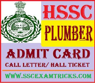 HSSC Plumber Admit Card