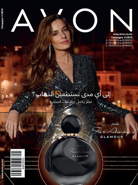 catalogue avon maroc septembre c11 2019