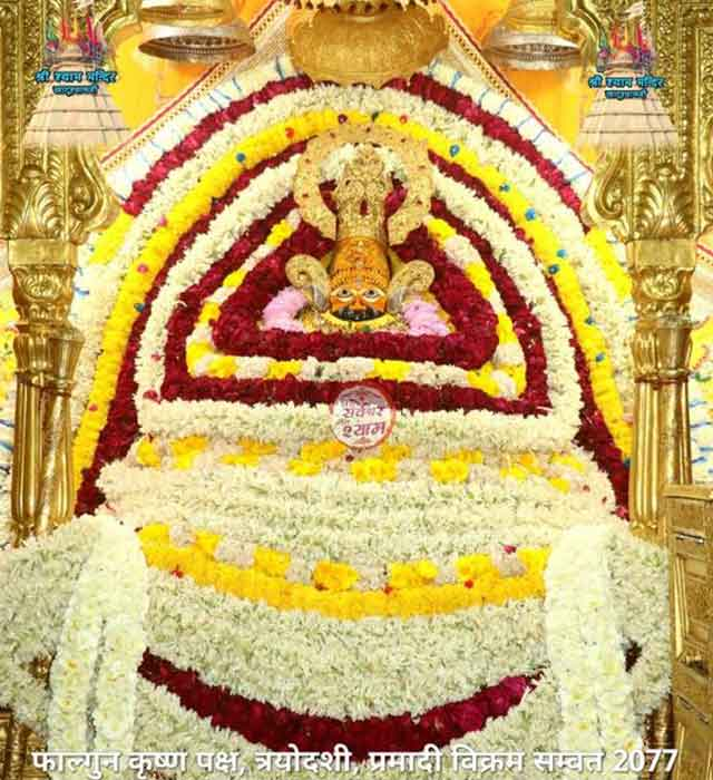 khatushyamji darshan 11 march 2021