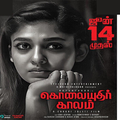 Kolaiyuthir Kaalam Movie: Hit or Flop | Story | Budget | Box office Collections | Review Ratings